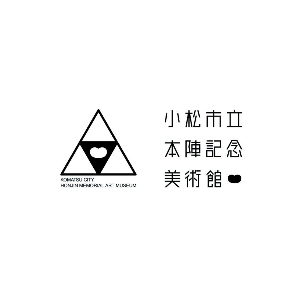 小松市立 本陣記念美術館 ロゴタイプ
