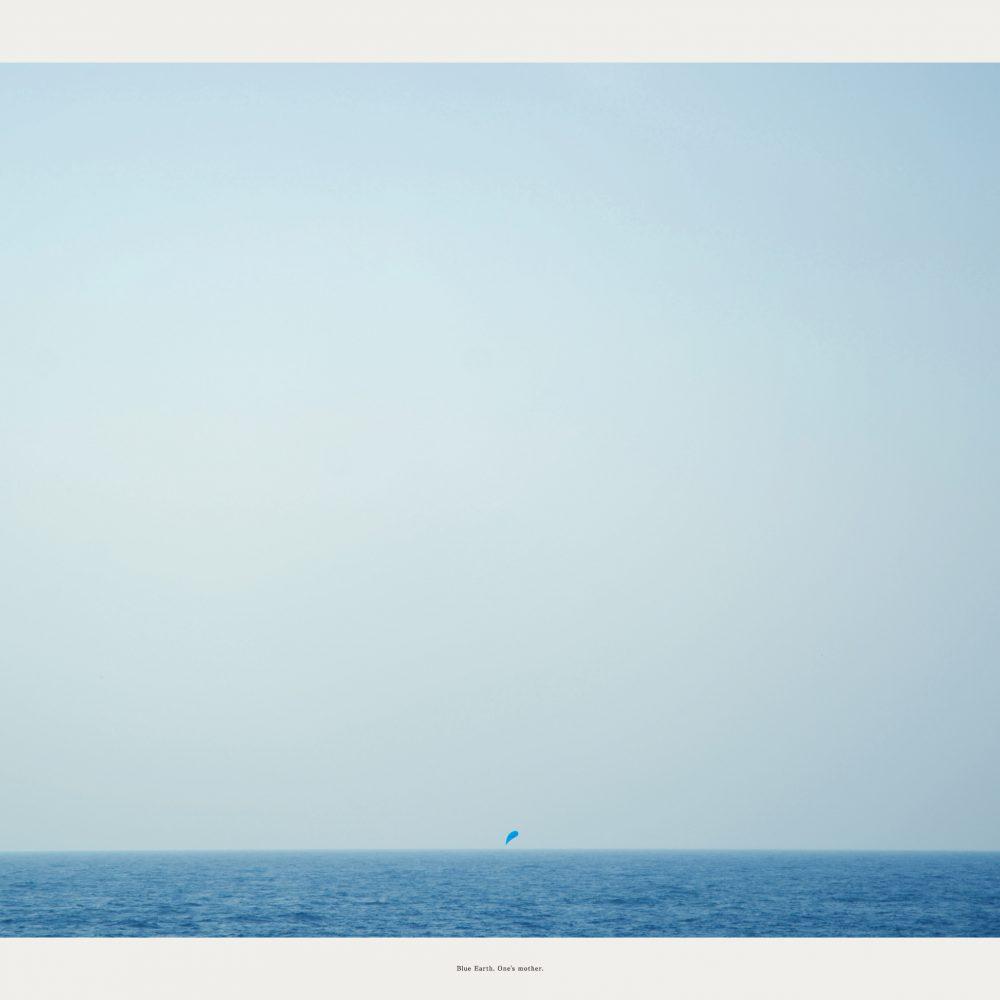 JAGDA石川 ブルー展 JAPAN BLUE ポ...