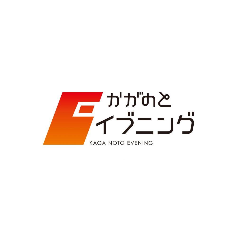 NHKかがのとイブニング ロゴタイプ
