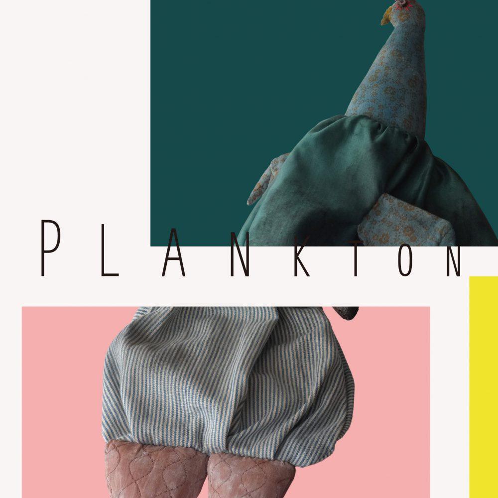 とくいあや作品展「プランクトン」ヴィジュアルデザイ...