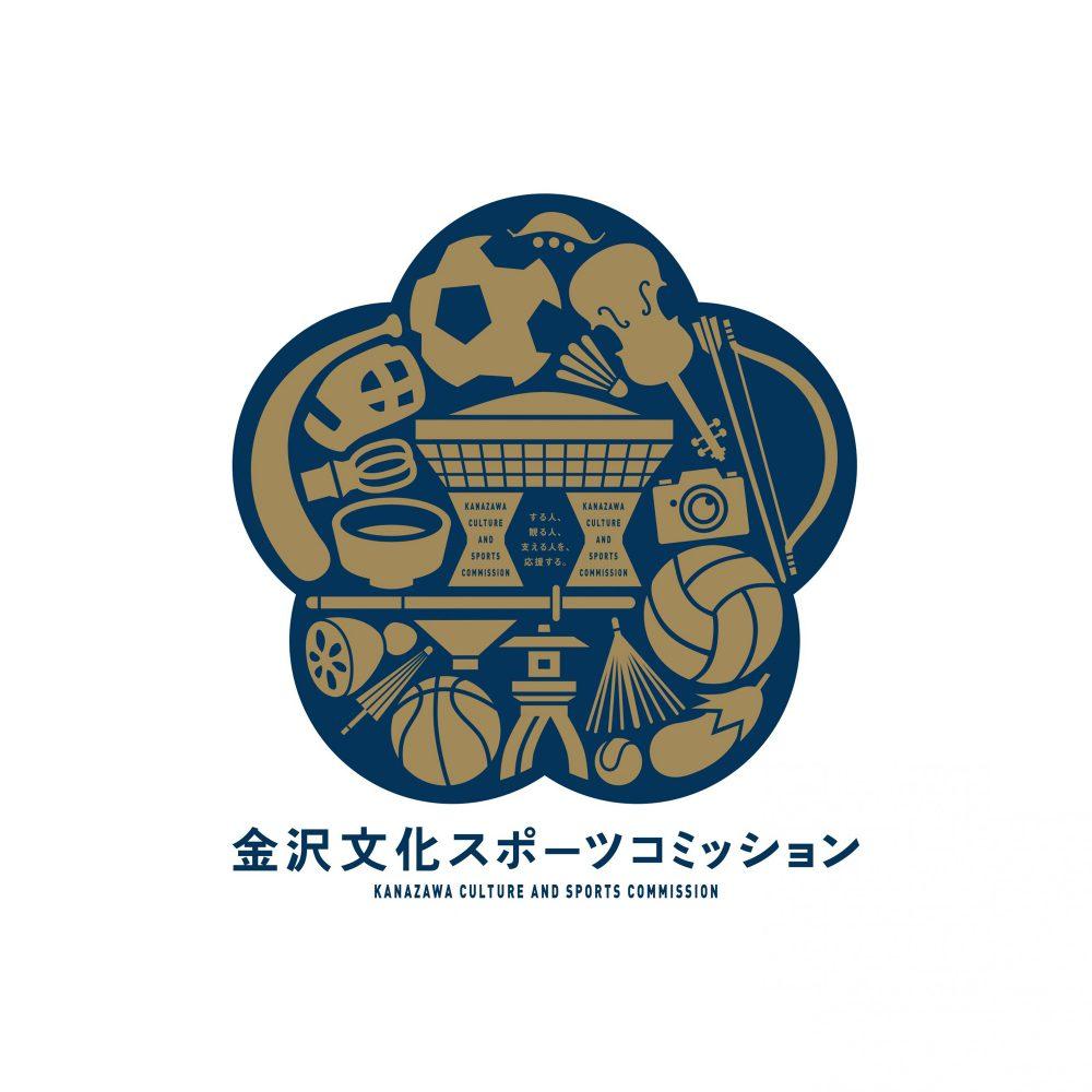 金沢文化スポーツコミッションCIVI