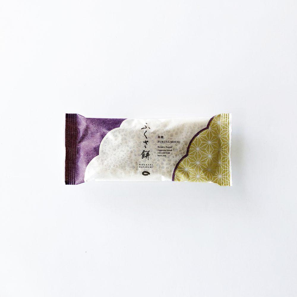 和菓子村上ふくさ餅パッケージデザイン