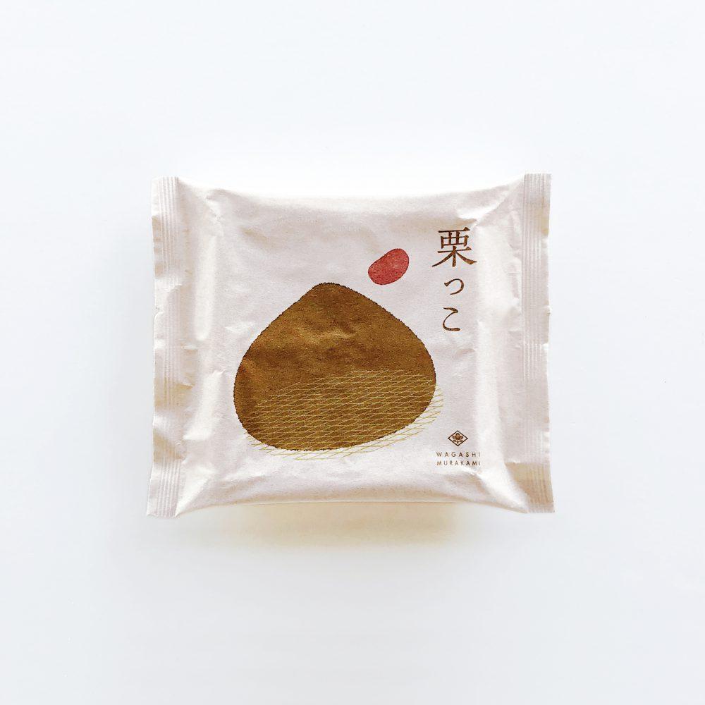 栗っこ個包装パッケージデザイン
