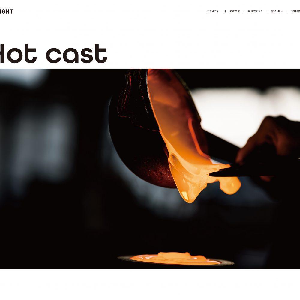 スタジオリライトウェブサイト